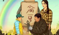 《灵魂的救赎》定档1月11日 王迅黄小蕾演绎夫妇