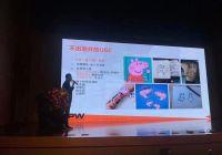 小猪佩奇、江小白、束光文化亮相糖酒会,探讨IP授权新趋势