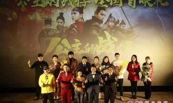 《公主的战俘》在济南首映