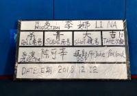 陈可辛执导电影《李娜》官宣杀青!拍摄历时2个月