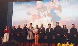 电影《来日方长》举办首映礼 呼吁关注非物质文化遗产