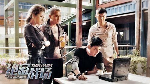 电影《特种兵归来》海报 (3).jpg