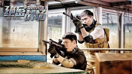 电影《特种兵归来》海报 (2).jpg