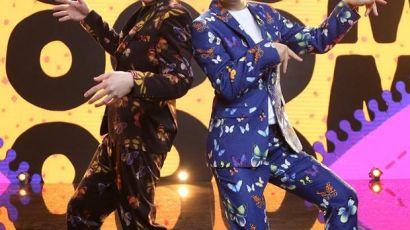 筷子兄弟合体发《天气预爆》主题曲MV 红裙妩媚肖央上线