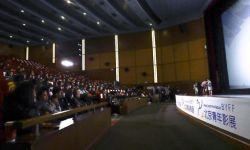 """2018第五届北京青年影展开幕 鼓励""""创意、创新、创世界""""的电影新人才"""