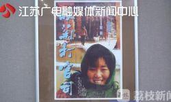 农民收藏家创造传奇 八万件电影海报见证岁月流金