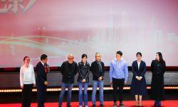 庆祝改革开放40周年 《大路朝天》等电影及系列微电影展映