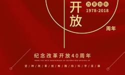 """改革开放浪潮中的华谊兄弟""""最重要的永远是内容核心"""""""