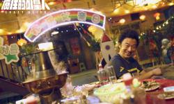 """《疯狂的外星人》曝黄渤特辑 """"耿浩3.0""""迭代升级"""
