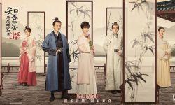 赵丽颖冯绍峰合作大剧《知否》定档 12月25日中国开播