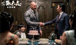 《张天志》上映 咏春张晋与好莱坞摔角巨星实力较量