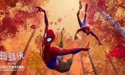 《蜘蛛侠:平行宇宙》全平台9分开画 创超强战绩