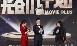 黄晓明为扶持电影新力量 无偿捐献自购IP小说