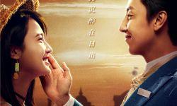 《日不落酒店》发布人物海报 黄才伦张慧雯隔空爱浓浓