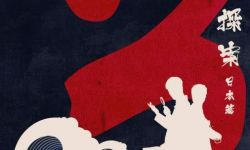 《唐人街探案3》海报新鲜出炉,秦风黑化,张子枫强势回归