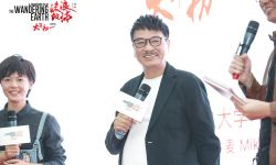 《流浪地球》路演郑州站 吴孟达从影四十年迎来新挑战
