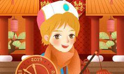 《阿里巴巴三根金发》曝中国风七色海报 传统元素吸睛