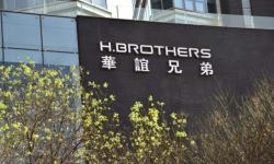 行业寒冬,王中磊给全体员工的年底信里都说了什么
