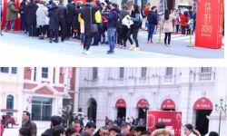 """新年奔跑迎""""猪福"""",华谊兄弟电影世界super run千人活力开跑"""