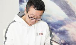 《流浪地球》高校路演收官 共同为中国科幻电影助力