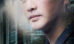 电影《大微商》聚焦新时代创业故事 刘东浒正能量诠释创业精神