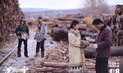 《沉默的雪》导演九年匠心呈现 揭秘鄂温克民族神秘面纱