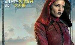 卡梅隆新作《阿丽塔:战斗天使》角色阵容大曝光引热议
