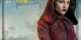卡梅隆新作《阿麗塔:戰斗天使》角色陣容大曝光引熱議