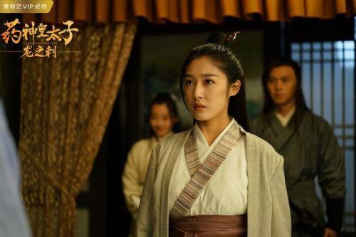 电影《药神皇太子-龙之刺》1月11日爱奇艺独家上映