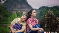 甘肃电影《天水来的姑娘》喜获2018年度电影频道百合杯俩大奖