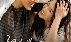 华语青春公路电影《很高兴遇见你》首映 全程澳洲拍摄