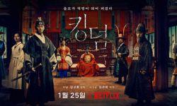 韩国丧尸大片《奇妙的家族》首曝海报预告 定档情人节