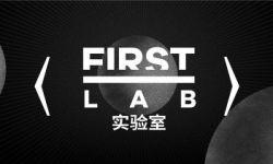 2019开年,FIRST实验室最先开启一场影像实验