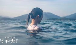 《过春天》青葱计划专场观影 周迅陈坤超高评价点赞影片