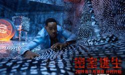 《密室逃生》今日发布全新密室剧照 顶级密室细节大曝光