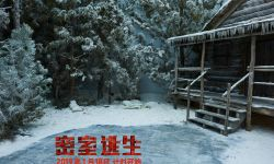 《密室逃生》今日发布全新正片片段 暗藏夺命危机!