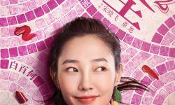 春节档《情圣2》率先开放看片 业内人士给出好评