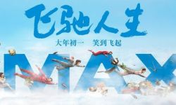 《飞驰人生》发布IMAX海报 沈腾黄景瑜空中飞舞