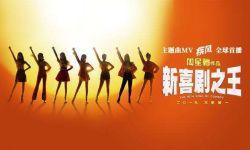 火箭少女9部电影主题曲票房超50亿,锦鲤能否助力春节档?