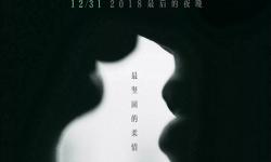 """第10届金扫帚奖公布入围名单 《地球》""""榜上有名"""""""