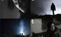 30天雨雪抢拍,小资本电影黑马:《危墙》顺利杀青!