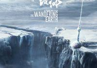 《流浪地球》:超前点映,口碑爆棚,极有可能拿下春节档冠军