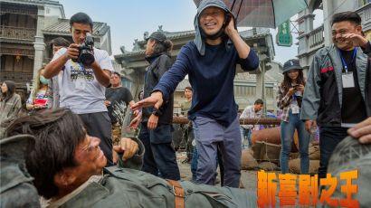 《新喜剧之王》周星驰示范演戏 让王宝强重拍50次