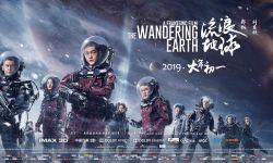 """《流浪地球》发布终极预告海报 有种的中国人""""为家而战"""""""