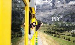 """《情圣2》宣布撤档预售叫停 又双叒叕是""""技术原因"""""""