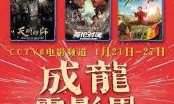从影58年的成龙携新片《神探蒲松龄》再战春节档