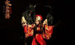 陈妍希主演《大话西游之大圣娶亲》舞台剧在京首演