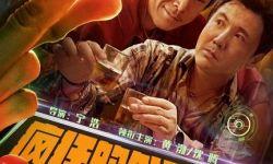 《疯狂的外星人》发布IMAX版特辑 宁浩沈腾盛赞