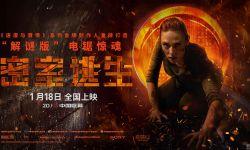 电影《密室逃生》上映一周票房过亿
