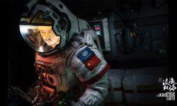 让国产科幻电影对观众更具吸引力 科学家不能缺席